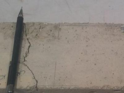 "Free ""Fibre Reinforced Concrete"" in Udemy"