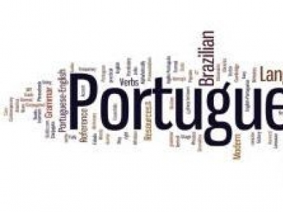 how to say tutor in portuguese