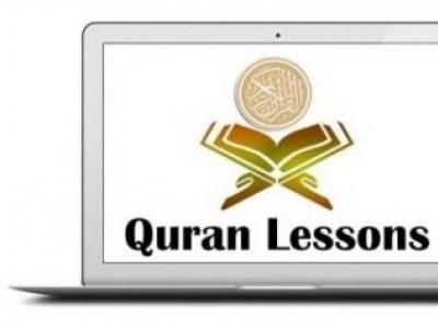 Ahmed Raza: Quran with Tajweed and Islamic Studies Teacher.